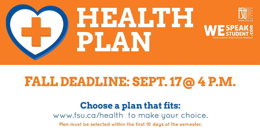 Health Plan Fall deadline Sept. 17 at 4 PM