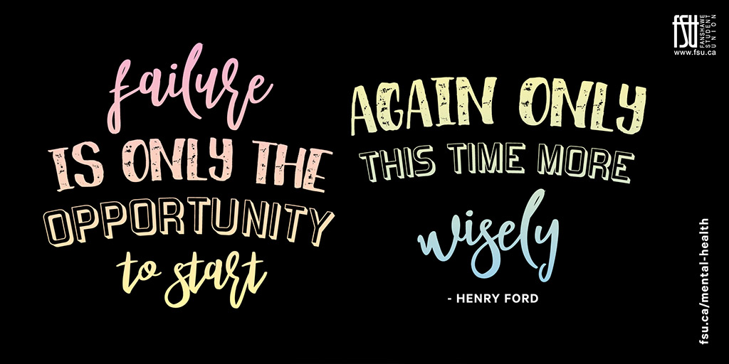 Failure is only the opportunity to start again only this time more wisely - Henry Ford